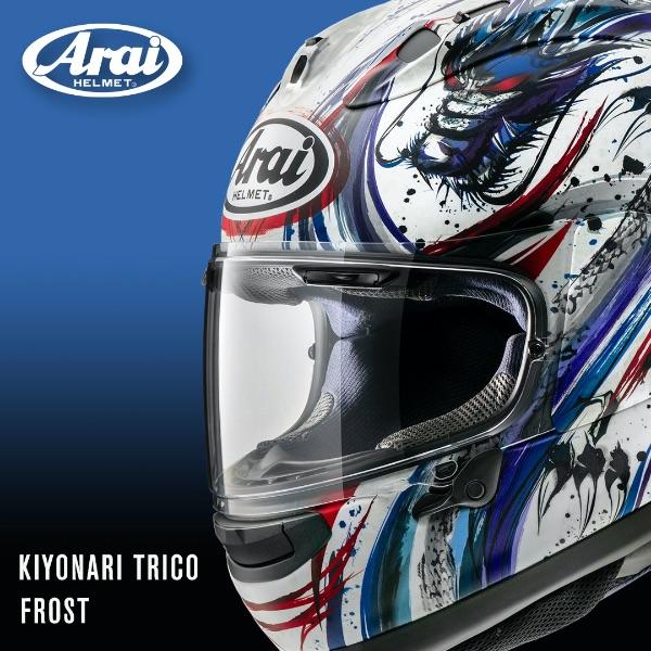 arai helmets corsair x